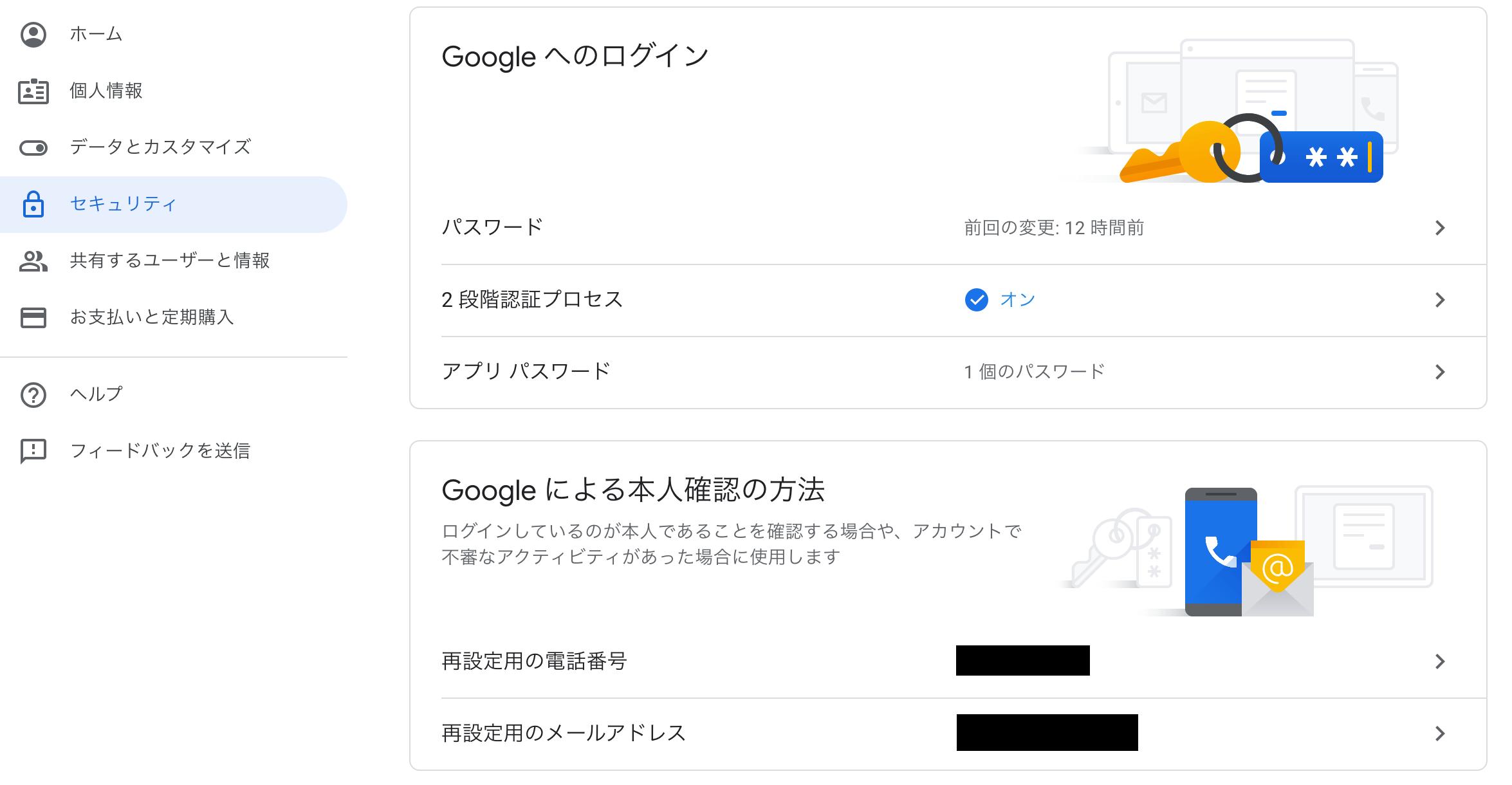 リンク され て いる google アカウント の 重大 な セキュリティ 通知